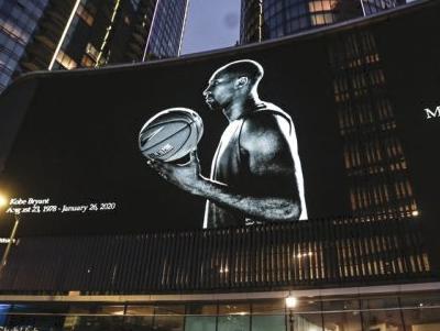 纪念传奇!NBA全明星MVP永久命名为科比MVP