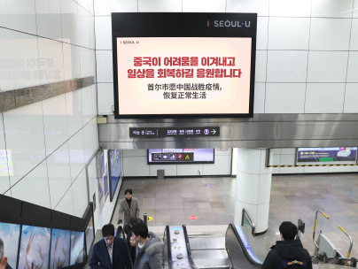 韩国新增15例新冠肺炎确诊病例 累计确诊达46例