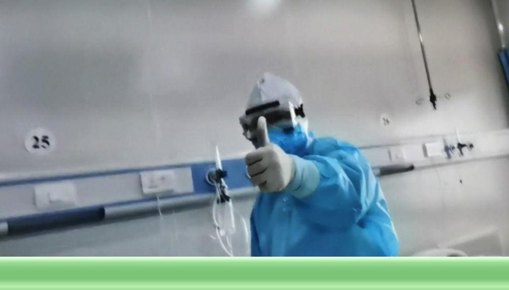 精湛之师 尽锐出战——记驻太原市第四人民医院医疗救治省级专家组