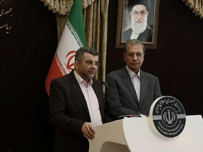 伊朗卫生部副部长确诊感染新冠肺炎