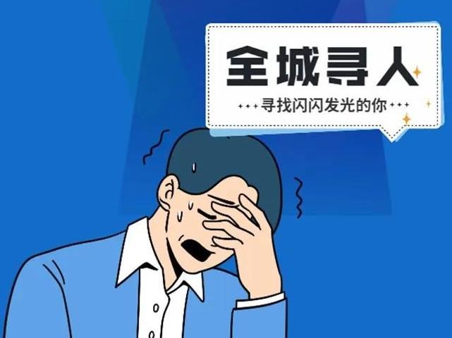 疫情防控   深圳公益网络招聘月来了!找工作、招人不再愁!