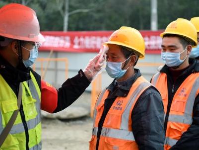 中国和世卫组织联合考察报告发布!这11条干货必看!