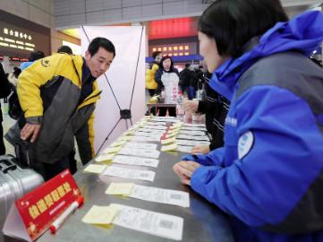 鐵路部門:紙質車票退票時間暫延長至3月31日 會視情況再優化