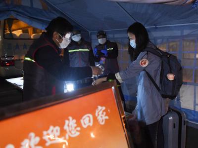北京:将用20天完成20万余名在湖北人员返京工作
