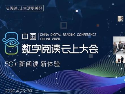 """第四次获评""""十佳数字阅读城市"""",深圳先行示范的文化密码从何而来?"""