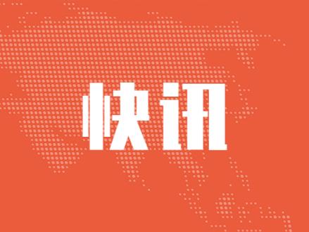 内蒙古一男子持钢管行凶致2死4伤 伤者生命体征平稳