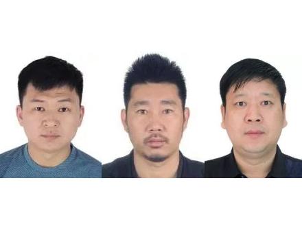 江西上饒警方公開通緝3名涉黑在逃人員 懸賞110萬元