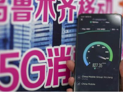 5G信号到底怎样?手机普及还要多久? 记者调查来了