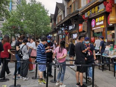 """广州宣布将发放3000万元""""文旅消费券"""""""