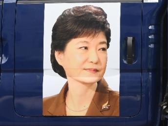 朴槿惠亲信干政案受贿案重审宣判 判处有期徒刑20年