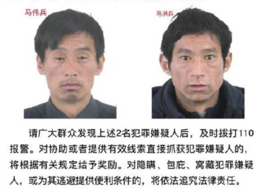 警方通报江苏淮安重大暴力袭警案件:两名嫌犯落网