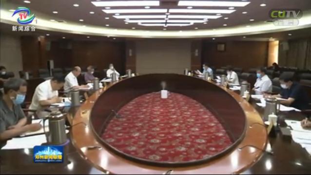 市人大常委会召开党组扩大会议