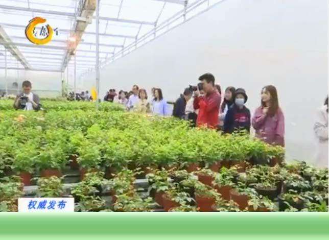 太原市庆祝农民丰收节活动将于9月23号举行