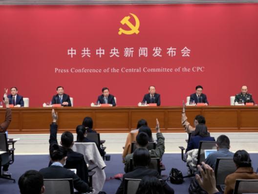 中共中央舉行新聞發布會介紹中國共產黨成立100周年慶?;顒佑嘘P情況