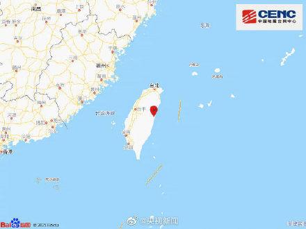 臺灣花蓮縣發生5.6級地震