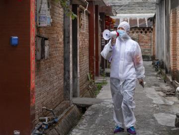 云南瑞麗城區開展新一輪全員核酸檢測