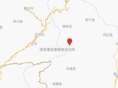 云南施甸县发生4.7级地震 云南省地震局派工作组赶赴震区