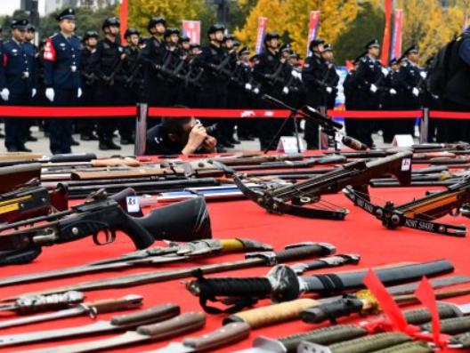 权威快报 | 三部门部署开展清查收缴非法枪爆物品统一行动