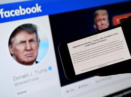 修改涉政治人物規則 臉書封禁特朗普賬號至2023年