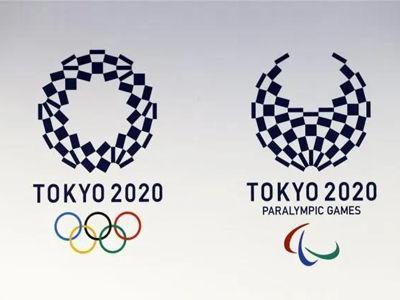 东京奥运会,开幕!